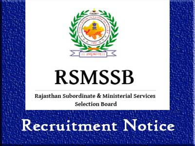 RSMSSB (Rajasthan) 4207 Patwari Latest Govt Job Vacancy Recruitment Notification 2020